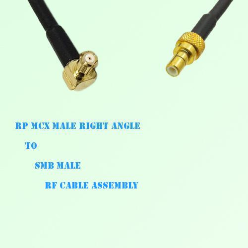 RP MCX Male Right Angle to SMB Male RF Cable Assembly