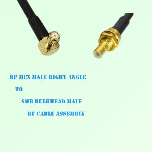 RP MCX Male Right Angle to SMB Bulkhead Male RF Cable Assembly
