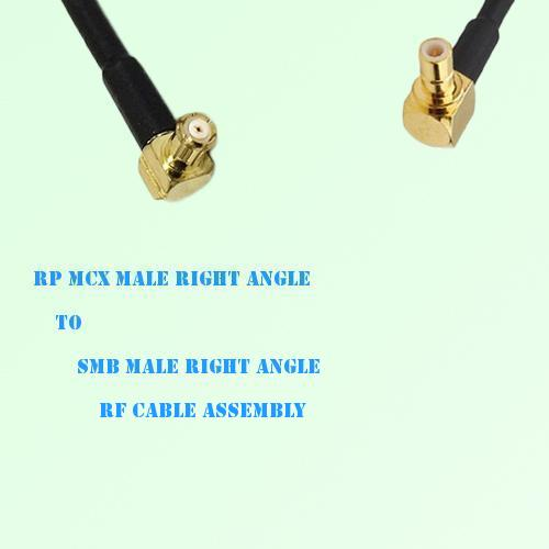 RP MCX Male Right Angle to SMB Male Right Angle RF Cable Assembly