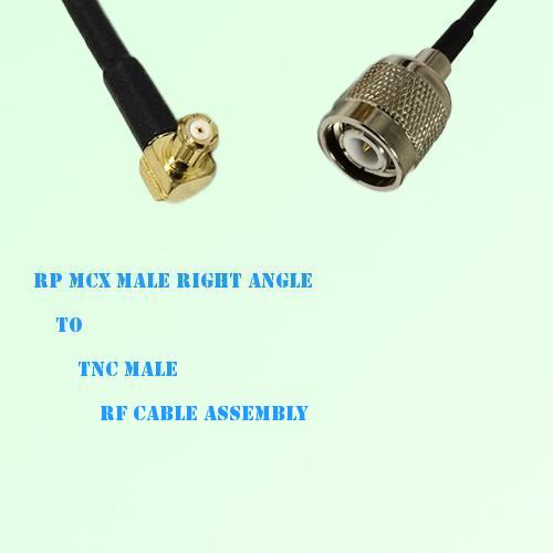 RP MCX Male Right Angle to TNC Male RF Cable Assembly