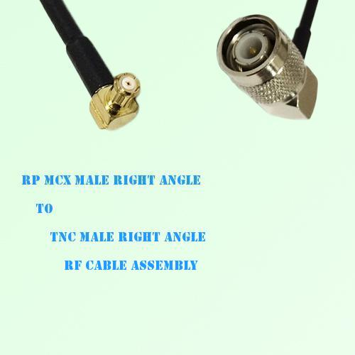 RP MCX Male Right Angle to TNC Male Right Angle RF Cable Assembly