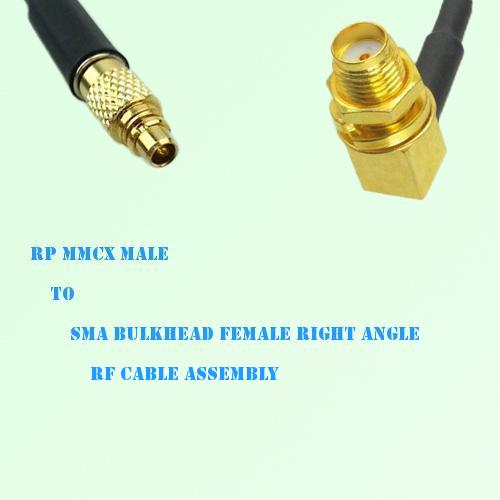 RP MMCX Male to SMA Bulkhead Female Right Angle RF Cable Assembly
