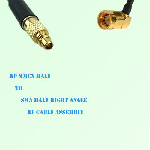 RP MMCX Male to SMA Male Right Angle RF Cable Assembly