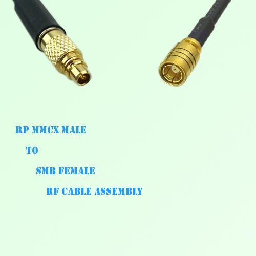 RP MMCX Male to SMB Female RF Cable Assembly
