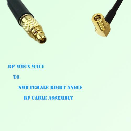 RP MMCX Male to SMB Female Right Angle RF Cable Assembly