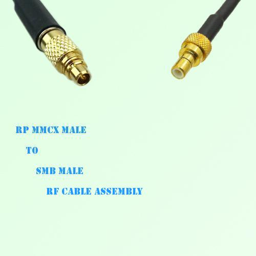 RP MMCX Male to SMB Male RF Cable Assembly