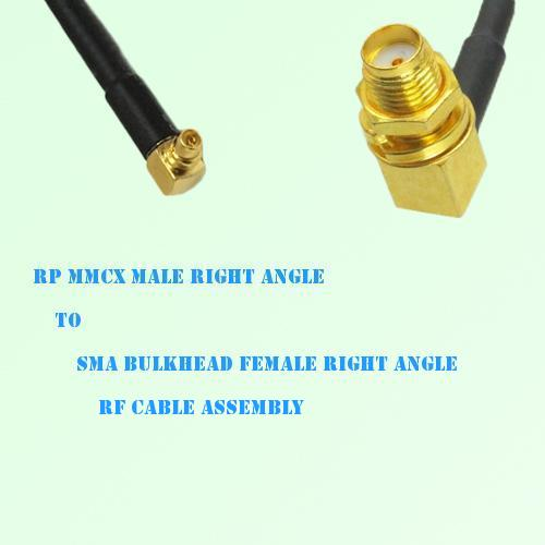 RP MMCX Male R/A to SMA Bulkhead Female R/A RF Cable Assembly