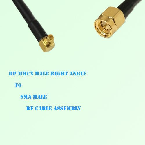 RP MMCX Male Right Angle to SMA Male RF Cable Assembly