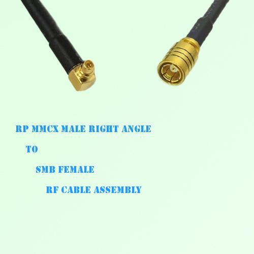 RP MMCX Male Right Angle to SMB Female RF Cable Assembly