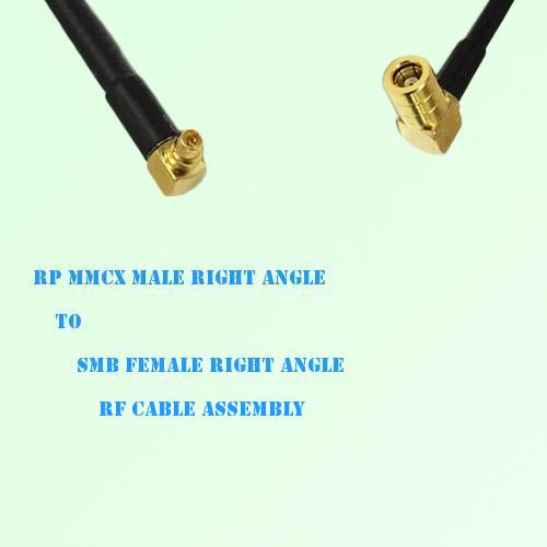 RP MMCX Male Right Angle to SMB Female Right Angle RF Cable Assembly