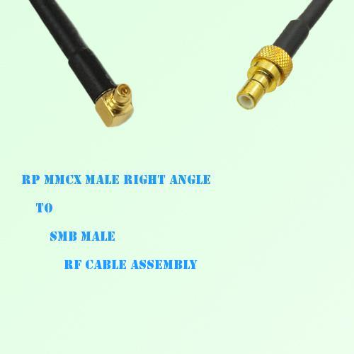 RP MMCX Male Right Angle to SMB Male RF Cable Assembly