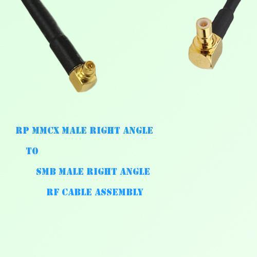 RP MMCX Male Right Angle to SMB Male Right Angle RF Cable Assembly