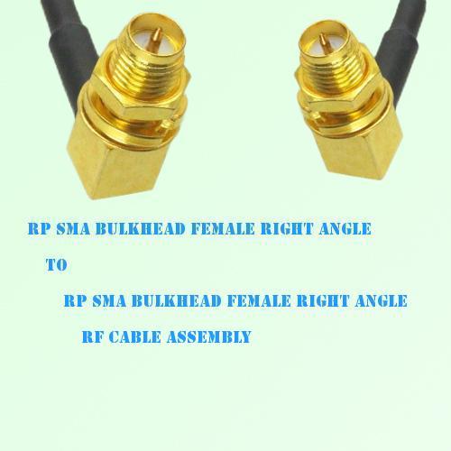 RP SMA Bulkhead Female R/A to RP SMA Bulkhead Female R/A RF Cable