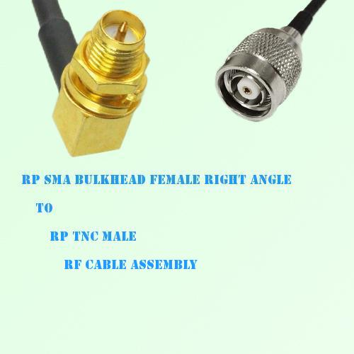 RP SMA Bulkhead Female Right Angle to RP TNC Male RF Cable Assembly
