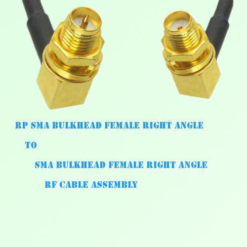 RP SMA Bulkhead Female R/A to SMA Bulkhead Female R/A RF Cable