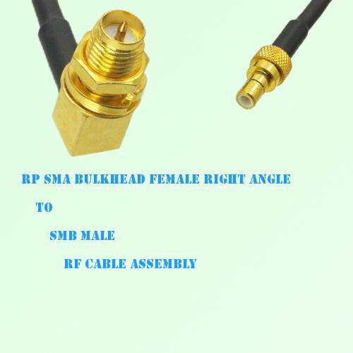 RP SMA Bulkhead Female Right Angle to SMB Male RF Cable Assembly