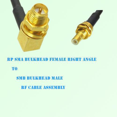 RP SMA Bulkhead Female R/A to SMB Bulkhead Male RF Cable Assembly