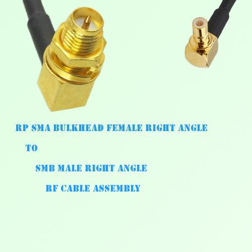 RP SMA Bulkhead Female R/A to SMB Male R/A RF Cable Assembly