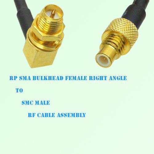 RP SMA Bulkhead Female Right Angle to SMC Male RF Cable Assembly