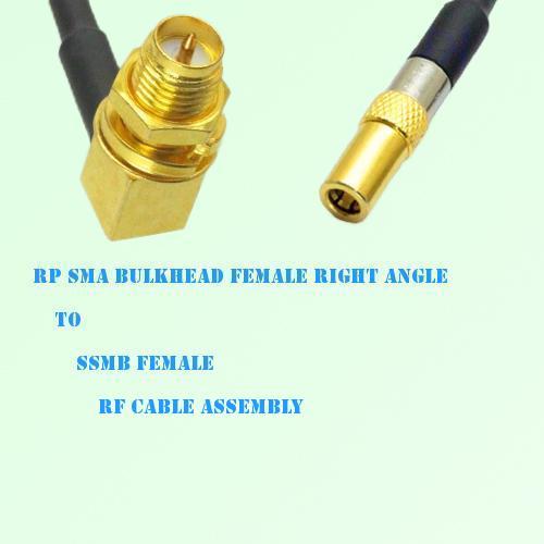 RP SMA Bulkhead Female Right Angle to SSMB Female RF Cable Assembly
