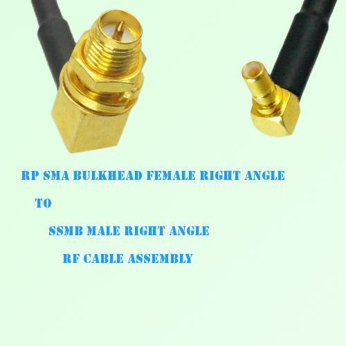 RP SMA Bulkhead Female R/A to SSMB Male R/A RF Cable Assembly