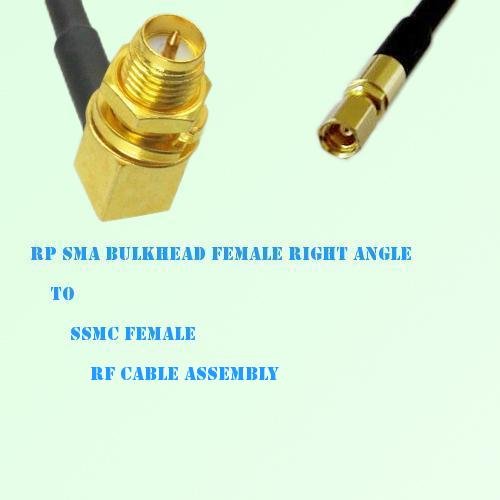 RP SMA Bulkhead Female Right Angle to SSMC Female RF Cable Assembly