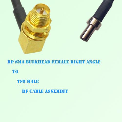 RP SMA Bulkhead Female Right Angle to TS9 Male RF Cable Assembly