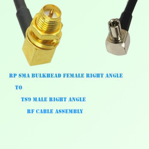 RP SMA Bulkhead Female R/A to TS9 Male R/A RF Cable Assembly