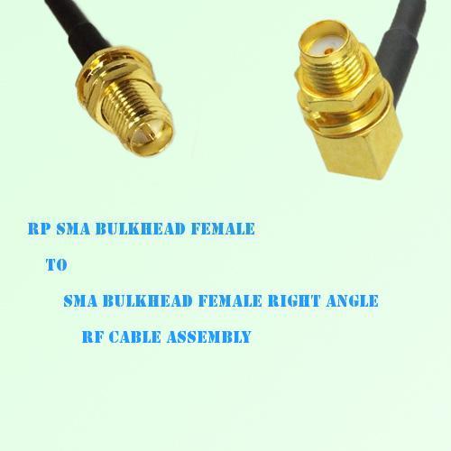 RP SMA Bulkhead Female to SMA Bulkhead Female R/A RF Cable Assembly