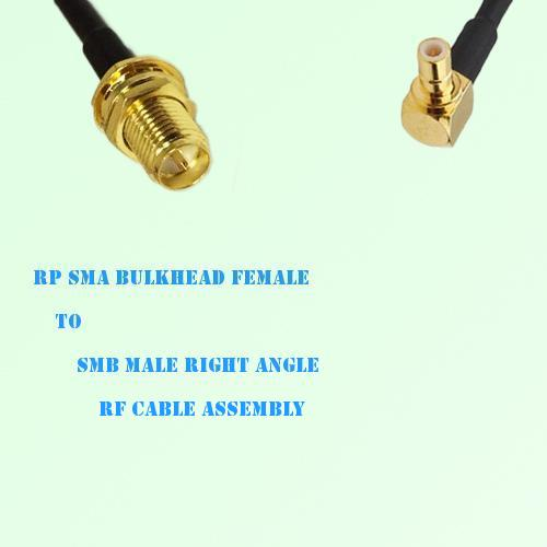 RP SMA Bulkhead Female to SMB Male Right Angle RF Cable Assembly