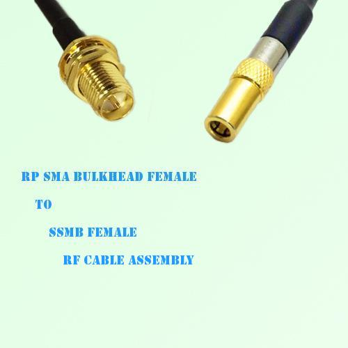 RP SMA Bulkhead Female to SSMB Female RF Cable Assembly
