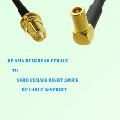 RP SMA Bulkhead Female to SSMB Female Right Angle RF Cable Assembly