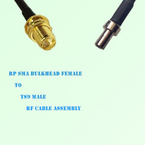 RP SMA Bulkhead Female to TS9 Male RF Cable Assembly