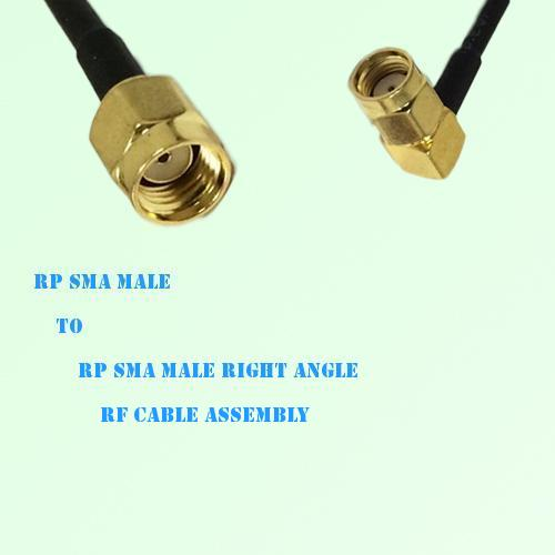 RP SMA Male to RP SMA Male Right Angle RF Cable Assembly