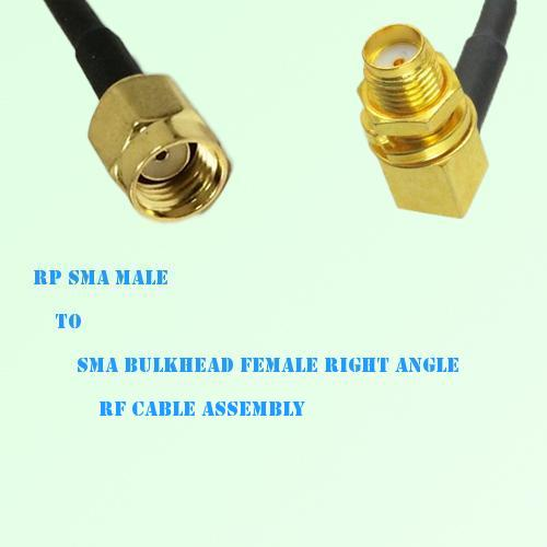 RP SMA Male to SMA Bulkhead Female Right Angle RF Cable Assembly