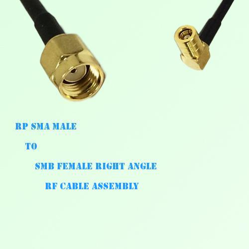 RP SMA Male to SMB Female Right Angle RF Cable Assembly