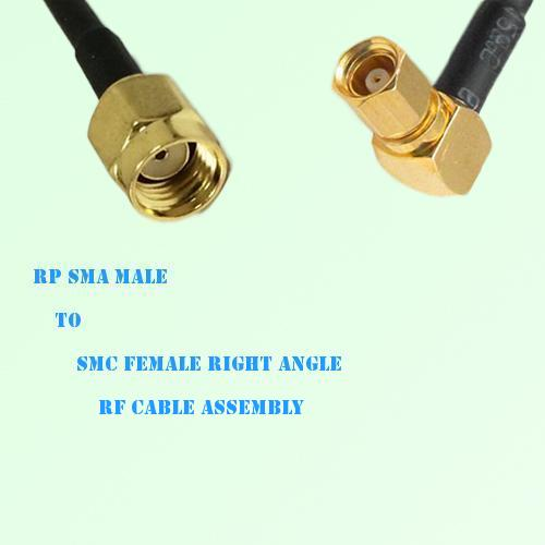 RP SMA Male to SMC Female Right Angle RF Cable Assembly