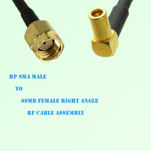 RP SMA Male to SSMB Female Right Angle RF Cable Assembly