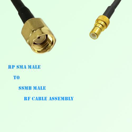 RP SMA Male to SSMB Male RF Cable Assembly