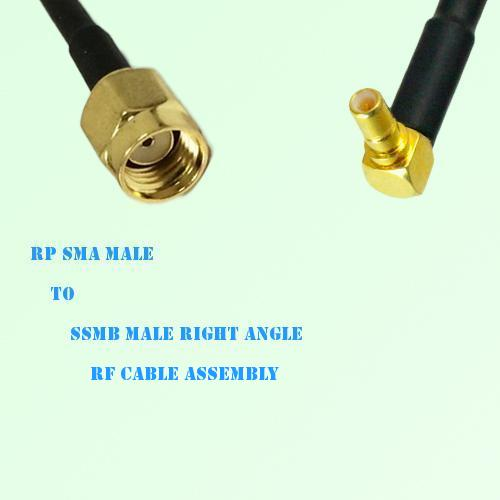 RP SMA Male to SSMB Male Right Angle RF Cable Assembly