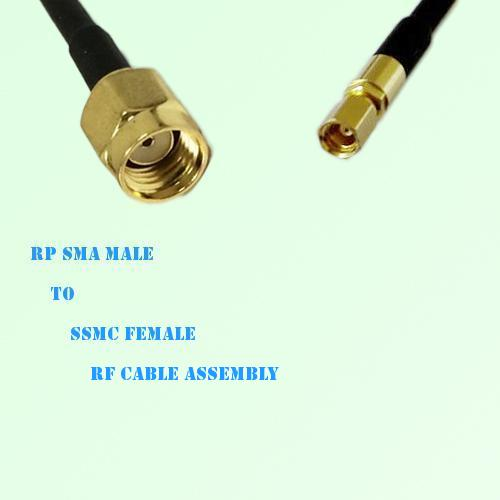 RP SMA Male to SSMC Female RF Cable Assembly