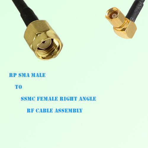 RP SMA Male to SSMC Female Right Angle RF Cable Assembly