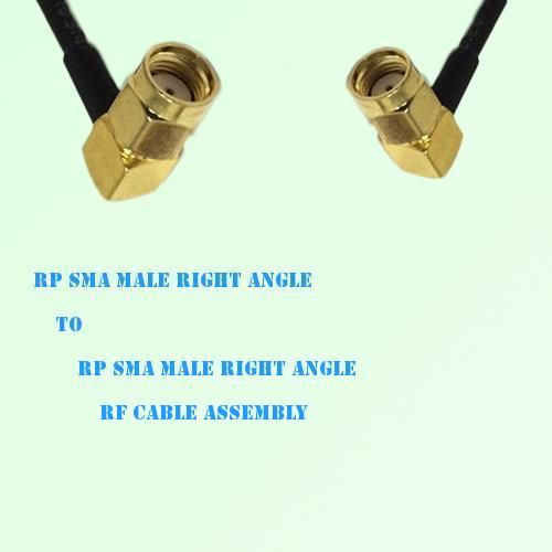 RP SMA Male Right Angle to RP SMA Male Right Angle RF Cable Assembly