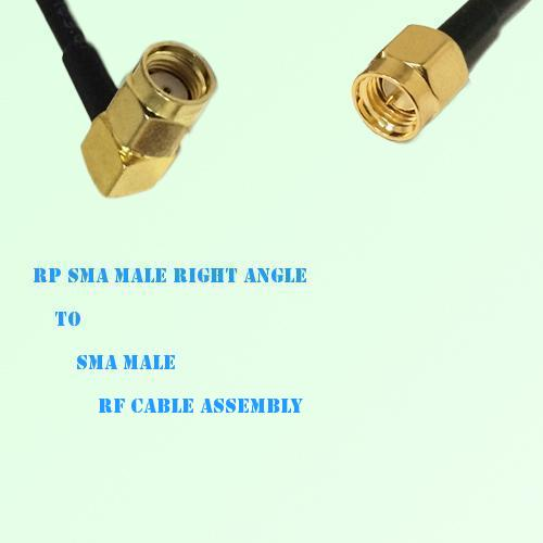 RP SMA Male Right Angle to SMA Male RF Cable Assembly