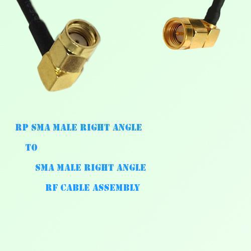 RP SMA Male Right Angle to SMA Male Right Angle RF Cable Assembly