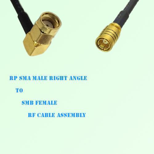 RP SMA Male Right Angle to SMB Female RF Cable Assembly