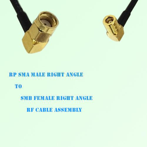 RP SMA Male Right Angle to SMB Female Right Angle RF Cable Assembly