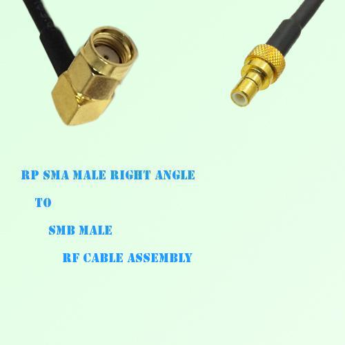 RP SMA Male Right Angle to SMB Male RF Cable Assembly