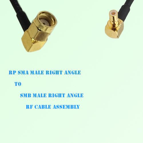 RP SMA Male Right Angle to SMB Male Right Angle RF Cable Assembly