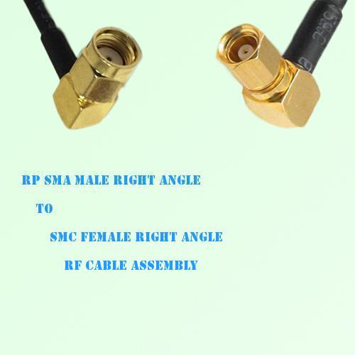 RP SMA Male Right Angle to SMC Female Right Angle RF Cable Assembly